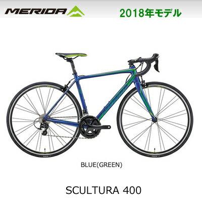 ロードバイク スクルトゥーラ 400 2018 MERIDA SCULTURA 400