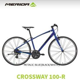 2019年モデル MERIDA メリダ CROSSWAY 100R 自転車 クロスバイク