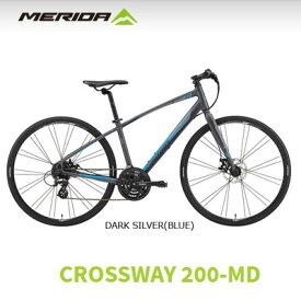メリダ MERIDA クロスバイク CROSSWAY 200-MD 2019年モデル