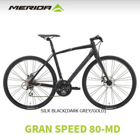 MERIDA メリダ GRAN SPEED 80-MD 2019モデル クロスバイク