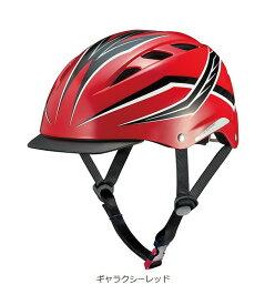 オージーケーカブト OGK Kabuto CHAMP チャンプ 子供用 自転車用ヘルメット