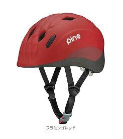 OGK オージーケー PINE パイン 47〜51cm キッズヘルメット 自転車 ヘルメット