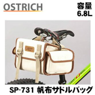 OSTRICH (ostrich) bicycle Saddle bag bike parts SP-731