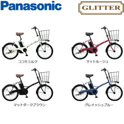 グリッター パナソニック 電動アシスト自転車 2018モデル BE-ELGL033
