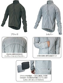 【メール便送料込み】【特価】ライディングジャケットスタンドカラータイプ 自転車 雨具 カッパ