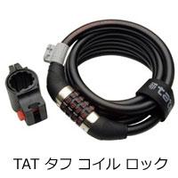 TATE タフ コイル ロック 12×1800mm【LKW21002】LKW21000】