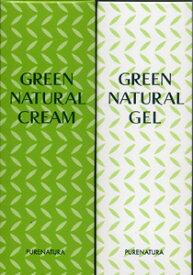 【送料無料】ピュールナチュラグリーンナチュラルクリーム&ゲル3本セット(組み合わせを選べます)キャンペーン!全身 保湿 乾燥【smtb-k】【P11Sep16】