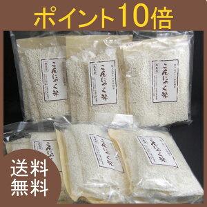 石井さんのこんにゃく米6セット送料無料(乾燥こんにゃく米)無農薬【ポイント10倍】