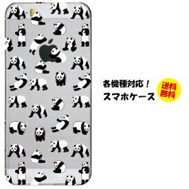 スマホケース iPhone Xperia AQUOS arrows Galaxy 各種 スマホカバー パンダ柄イラスト ハードケース iPhone11 pro max XS XR Pixel4 XL AQUOS R3 R2 Xperia1