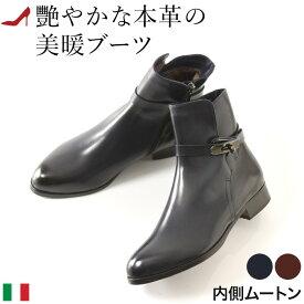 イタリア製 本革 ブーツ レディース ショートブーツ Calpierre カルピエッレ ファー 防寒 内ボア ローヒール 大きいサイズ 25cm 26cm