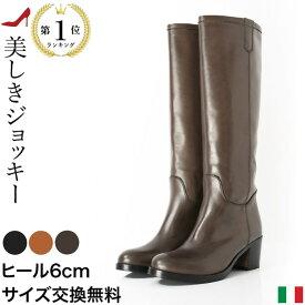 ニーハイ ブーツ ロング ブーツ コルソローマ 9 イタリア製 本革 レザー ブーツ ブラック 黒 小さいサイズ 22cm