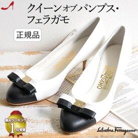 フェラガモ リボン パンプス ホワイト Salvatore Ferragamo 靴 レディース 正規品 白 大きいサイズ 26.5cm