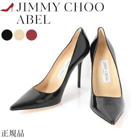 ジミーチュウ エナメル パンプス ヒール 9cm 10cm JIMMY CHOO ABEL ピンヒール ポインテッド トゥ ジミーチュー 靴 正規品 ブランド ハイヒール ベージュ ブラック 黒 レッド 22cm