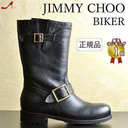 JIMMY CHOO ジミーチュウ ショート バイカー ブーツ CHOO 247 BIKER|正規品 黒 ブラック ジミーチュー レディース エンジニアブーツ 本革 ブランド かっこいい 黒 ブラック ローヒール ジミーチュー Biker Unlined 靴 30代 40代 50代 60代