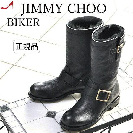 ジミーチュウ エンジニアブーツ バイカー ブーツ JIMMY CHOO ファーつき ショートブーツ BIKER|バイカーブーツ 靴 レディース ブーツ 本革 エンジニアブーツ レザー ショートブーツ ローヒール ペタンコ もこもこ ラビットファー 正規品 黒 ブラック レディース 送料無料