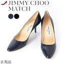 ジミーチュウ 靴 レディース JIMMY CHOO MATCH アーモンドトゥ パンプス エナメル 正規品 ジミーチュー ヒール 6cm ネイビー ブラック 黒 紺 小さい サイズ 22cm CHOO 247