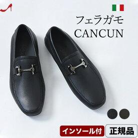フェラガモ ローファー メンズ ビジネス シューズ 靴 黒 ブラック ブラウン ビットモカシン Salvatore Ferragamo CANCUN 正規品 インポート ブランド ドライビングシューズ 革靴 ガンチーニ 小さいサイズ 24cm 25cm 大きいサイズ 28cm