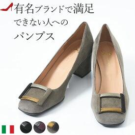 パンプス 太ヒール 歩きやすい スエード スクエアトゥ 5cm 6cm 本革 幅広 痛くない 黒 ボルドー 大きい サイズ 25.5cm 小さい サイズ 23cm