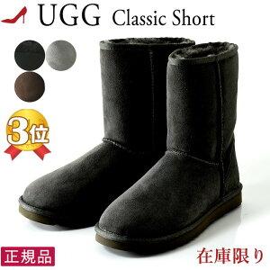 UGG ムートンブーツ クラシック ショート ブーツ レディース 正規品 UGG AUSTRALIA 5825 アグブーツ 黒 ブラック チェスナット チョコレート ブラウン サンド 小さいサイズ 21.5cm 大きいサイズ 26cm