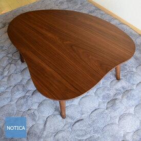 ウォルナットも似合うMarika マリカ 110 こたつテーブル [Takatatsu&Co] ウォルナット突板 北欧テイスト リビングテーブルとしてもお使い頂けます 国産 こたつ 4人使用向きサイズ 炬燵 ファミリー向き 2人暮らし