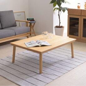 シンプルモダンなこたつテーブル 四角いこたつテーブル コンパクトなサイズ感 ローテーブル 丸い脚 工具不要で簡単組み立て コタツ 炬燵 机