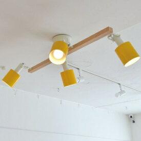 円筒4灯スポットライト 色んなカラーのライト 可愛い仕上がり シーリングスポットライト カラフル お洒落 リビング ダイニング キッチン シーリングライト スチール 天然木