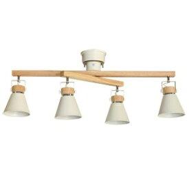シーリングスポットライト 4灯 天然木 スチール ゴールド シルバー グレー ホワイト ブラック 回転可能なライト 角度自在 天井照明 灯り ランプ ラフスタイル LED対応 シーリングライト