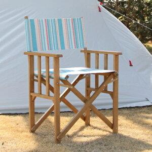 LUFT デッキチェア ガーデンチェア 折り畳みチェア 木製チェア キャンプチェア キャンプギア 帆布座面のチェア カラフルなチェア ウッド 天然木 ビーチ材 アウトドア インテリア ウッドチェ