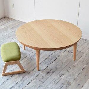 国産 MIYU 円形 こたつ 90 楢材 ナチュラル 丸テーブル 円形テーブル 90サイズ ナラ 可愛い 丸いテーブル コンパクトサイズ 省スペース ナチュラルカラー こたつテーブル ローテーブル リビン
