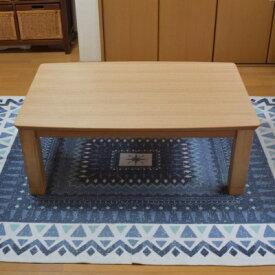 三味胴こたつテーブル 150 ナラ 国産品 日本製 楢 ナチュラルカラー 桐材 丸みのあるスタイル こたつ コタツ 炬燵 丸みのあるスタイル 重さを抑えたスタイル