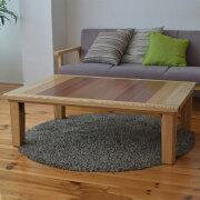 reilaこたつ120グラデーション天板のこたつテーブル和モダンこたつテーブルローテーブルセンターテーブルソファ前にも使えるテーブル折りたたみ式国産こたつ