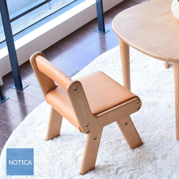高さが調節できるキッズチェア レザータッチシートタイプ「なぁにシリーズ」 kid's 丸みがあり綺麗な仕上げのキッズ家具 馴染みやすい落ち着いた色合い ナチュラルテイスト 木の椅子 子供用 na-ni kids