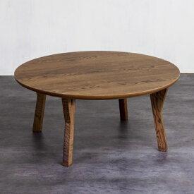 円形 ラグタイム 90 ブラウンのこたつテーブル 取り回しやすい円形タイプ 可愛い Y字の脚 北欧 ヴィンテージテイスト ちゃぶ台 丸型 昭和レトロ 60sデザイン