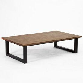 脚の向きを変えられるこたつテーブル 150 ブラウンカラー ウォールナット突板 落ち着きのある色合い リビングにも こたつ コタツ 炬燵