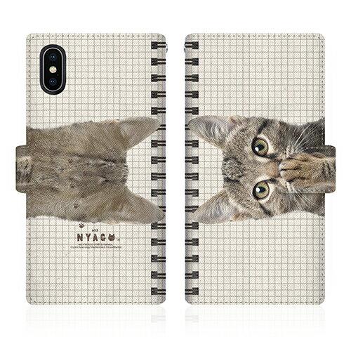 スマホケース 手帳型 猫 猫柄 全機種対応 送料無料 手帳型ケース iPhoneX iPhone8 iPhone7 Xperia Galaxy Arrows AQUOS Android One NYAGO ノート キュート 肉球をペロペロするにゃ〜。 - ノートブック だにゃ〜。