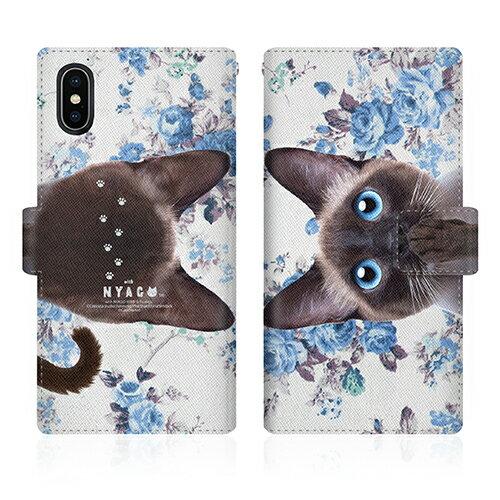 スマホケース 手帳型 猫 猫柄 全機種対応 送料無料 手帳型ケース iPhoneX iPhone8 iPhone7 Xperia Galaxy Arrows AQUOS Android One NYAGO ノート キュート 肉球をペロペロするにゃ~。 - シャムちゃん サマー フラワー だにゃ~。 ブルー
