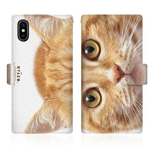 スマホケース 手帳型 猫 猫柄 全機種対応 送料無料 手帳型ケース iPhoneX iPhone8 iPhone7 Xperia Galaxy Arrows AQUOS Android One NYAGO ノート キュート 甘えんぼう 茶トラ ペロペロするにゃ〜。 猫 お目々 らんらん にゃ にゃんだ