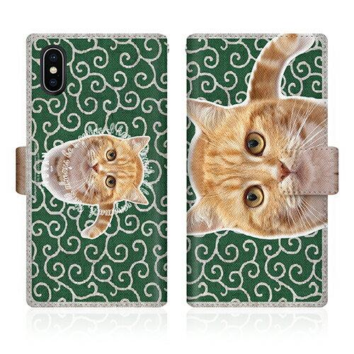 スマホケース 手帳型 猫 猫柄 全機種対応 送料無料 手帳型ケース iPhoneX iPhone8 iPhone7 Xperia Galaxy Arrows AQUOS Android One NYAGO ノート キュート 甘えんぼう 茶トラ 猫 ペロペロするにゃ〜。 にゃんとも 和風 だにゃ~。 唐草模様 緑