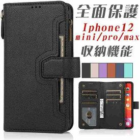 スマホケース 財布付き iphone12mini iphone12 ケース 手帳型 iphone12pro max iphone11proケース iphone8 7 ケース iPhone XR X XSMAX ケース スマホケース 2way 財布 シンプル
