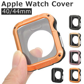 apple watch series SE 6 5 4 ケース アップルウォッチ se apple watch series6 Apple Watch Series 5 40mm 44mm アップルウォッチ カバー 保護ケース