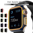 apple watch series SE 6 5 4 3 2 1ケース 透明 38mm 42mm アップルウォッチ se apple watch series6 Apple Watch Ser…