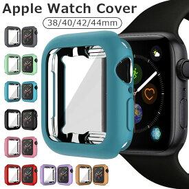 apple watch series SE 6 5 4 3 2 1ケース 透明 38mm 42mm アップルウォッチ se apple watch series6 Apple Watch Series 5 アップルウォッチ カバー 40mm 44mm 保護ケースフィルム ケース