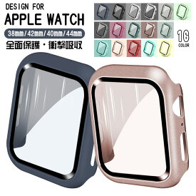 apple watch series SE 6 5 4 3 2 1ケース 透明 38mm 42mm アップルウォッチ se apple watch series6 Apple Watch Series 5 アップルウォッチ カバー 40mm 44mm 保護ケースフィルム ケース クリア マット