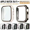apple watch アップルウォッチ カバー アルミ 6 se 全シリーズ対応 フレーム ケース 38mm 42mm 40mm 44mm 保護ケース
