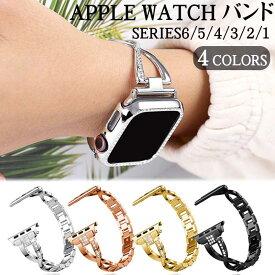 アップルウォッチ バンド apple watch ベルト Series6/5/4/3/2/1 SE アップルウォッチ ベルト Apple watch series4 40mm 44mm series4 3 2 1 38mm 42mm おしゃれ 高級感 人気