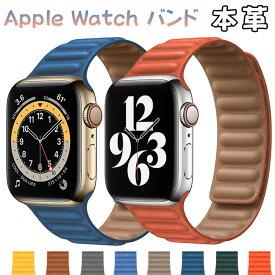 apple watch バンド マグネット apple watch6ベルト アップルウォッチ バンド マグネット スマートレザーバンド 本革 替えベルト apple watchベルト 38mm 40mm 42mm 44mm アップルウォッチ バンド おしゃれ アップルウォッチ6 ベルト apple watch series 6 SE 5 4 3 2