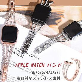 【全機種対応】Apple watch バンド アップルウォッチ バンド ベルト おしゃれ 着せ替え 38mm 40mm 42mm 44mm AppleWatch series 6 5 4 3 2 1 SE ウォッチバンド
