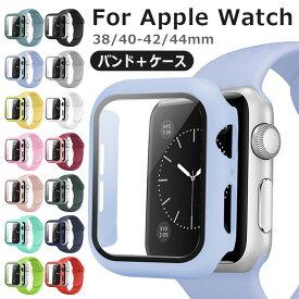 apple watch バンド PCフレーム+ガラスフィルム ケースセット アップルウォッチ ベルト アップルウォッチ バンド appleウォッチベルト 着せ替え 交換バンド 取替 腕時計ベルト Apple watch series6 5 4 3 2 1 se ベルト 44mm 42mm 40mm 38mm おしゃれ