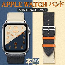 Apple watch バンド series6 本革 おしゃれ 40mm 44mm アップルウォッチ バント series6 5 4 40mm 44mm series 3 2 1 38mm 42mm