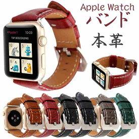 Apple watch バンド 本革 クロコ ワニ柄 アップルウォッチ ベルト series6 40mm 44mm 38mm 42mm series5 4 3 2 1 6 SE apple watch ベルト 女性 男性 おしゃれ
